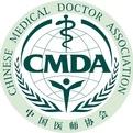 中国医师学会